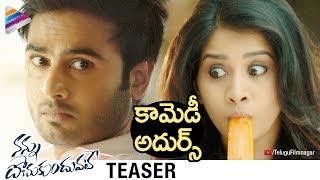 Nannu Dochukunduvate Teaser | Sudheer Babu | Nabha Natesh | 2018 Telugu Movies | Telugu FilmNagar
