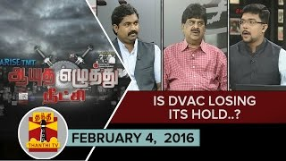 Ayutha Ezhuthu Neetchi 04-02-2016 Is DVAC losing its hold.?