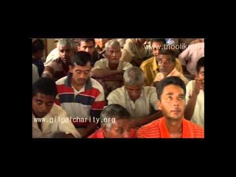 Gilgal Ashwasa Bhavan Charitable Trust