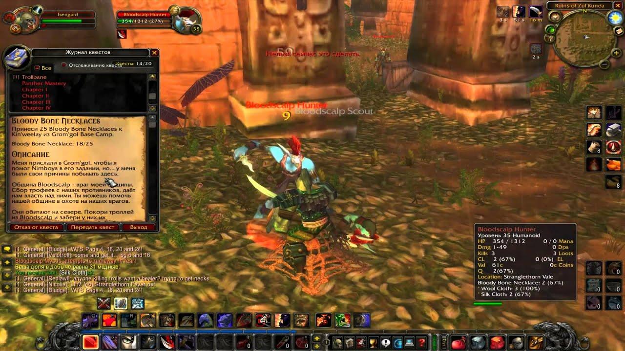 World of Warcraft bloodscalp trolls xxx images