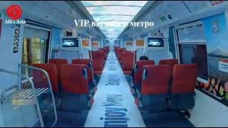 Кто в Китае был, тот в цирке не смеётся #7 (VIP метро, дама с собачкой и т.д. ) Alles Asia