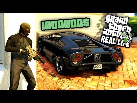 Реальная Жизнь В GTA 5 - УГОН PEGASSI INFERNUS ЗА 1 000 000$. Я В РОЗЫСКЕ