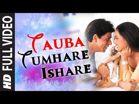 Tauba Tumhare Full HD Song | Chalte Chalte | Shah Rukh Khan...