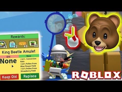 KING BEETLE AMULET + BEAT TUNNEL BEAR!! | ROBLOX Bee Swarm Simulator