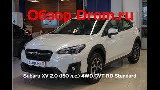 Subaru XV 2019 2.0 (150 л.с.) 4WD CVT RD Standard - видеообзор