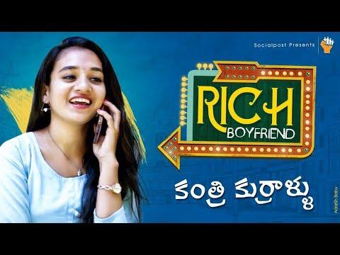 Rich Boyfriend | Latest Telugu Comedy Web Series 2018 | Kanthri Kurralu | #Trending | Socialpost