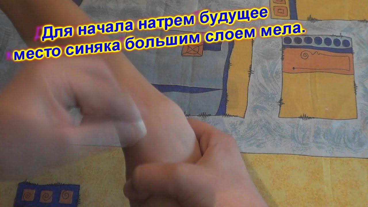 Как делать маникюр в домашних условиях в картинках