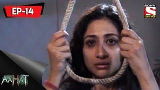 Aahat - 5 - আহত (Bengali) Episode 14- Asylum