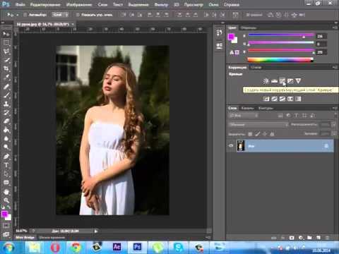 Как сделать темную фотографию светлой фотошоп