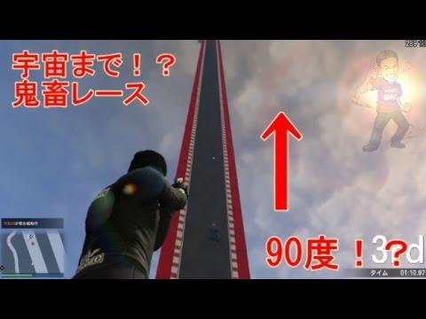 GTA5新モードで高さの限界突破!上空20kmの大気圏への挑戦!