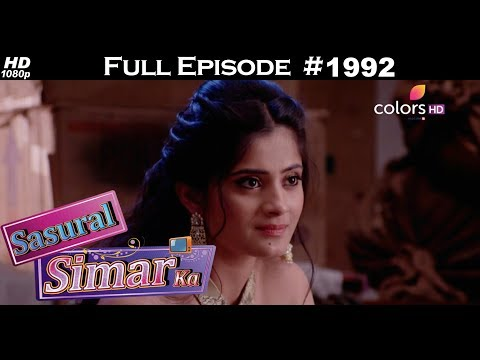 Sasural Simar Ka - 6th December 2017 - ससुराल सिमर का - Full Episode thumbnail