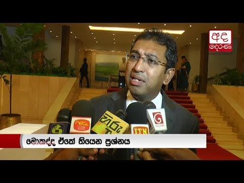 report on saitm reco|eng