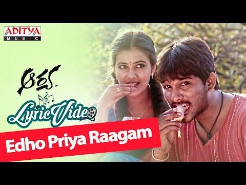 Yedo Priya Raagam  With Lyrics II Aarya II Allu Arjun