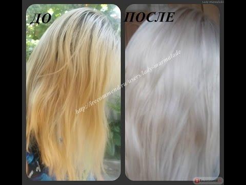 Чем затонировать волосы после осветления в домашних условиях отзывы 35