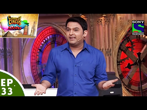 Comedy circus ke ajoobe ep 33 first and last experience of kapil comedy circus ke ajoobe ep 33 first and last experience of kapil sharma comedy circus publicscrutiny Gallery