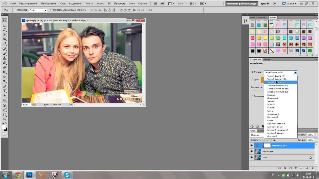 Как создать колор в фотошопе - Italprom.ru
