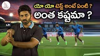 What is YO YO Test ? New Cricket Fitness Test | Rayudu | Raina | Sports News | Eagle Media Works