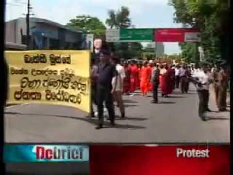 (EN)Sri Lanka Protests Outside UN Office - Against Illegal UN Pane l- 6July2010