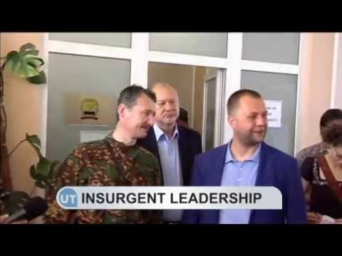 Insurgent Leadership Reshuffle: Leaders of so-called Donetsk People's Republic replaced again