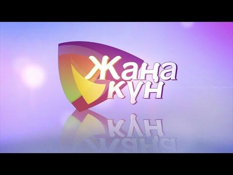 18 09 // Гости в студии - НУРЛАН БАТЫРОВ и ШАРИП СЕРИК