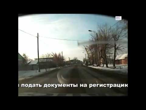Погоня в Оренбургской области
