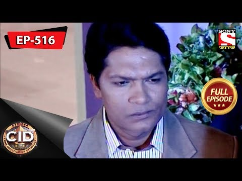 CID(Bengali) - Full Episode 516 - 10th November, 2018 thumbnail