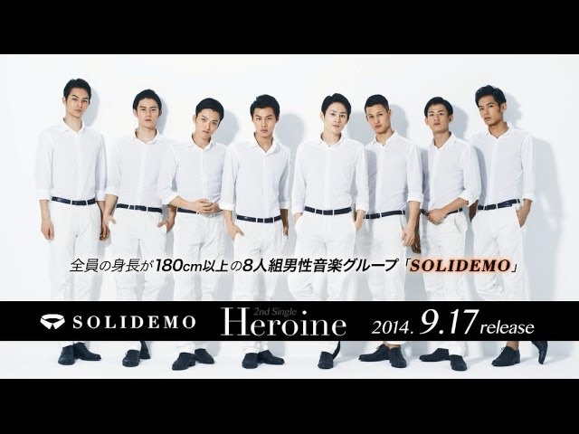 SOLIDEMO / Heroine(promo movie)