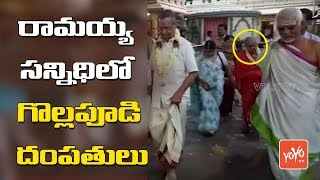 senior Actor Gollapudi Maruthi Rao Visits Bhadrachalam | Latest Telugu News