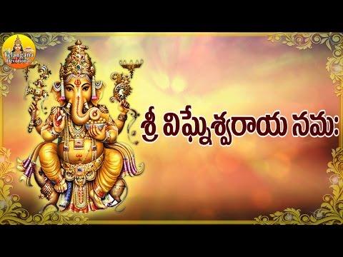 Sri Vinayaka Ashtothram | Sri Vigneshwara Ashtothram | Lord Ganesha Devotional Songs Telugu