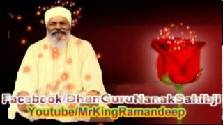 Aaeyo Laho Lain by Sant Sujan Singh ji maharaj (Nanaksar.wale)kirtan and katha live recording