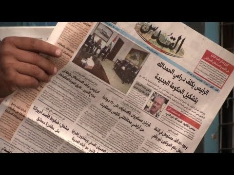 Les Palestiniens réagissent à la nomination de Rami Hamdallah