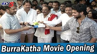 Hero Aadi's Burrakatha Movie Opening | Diamond Ratnam | Sai Karthik