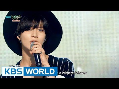 Music Bank - English Lyrics   뮤직뱅크 - 영어자막본 (2015.07.11)