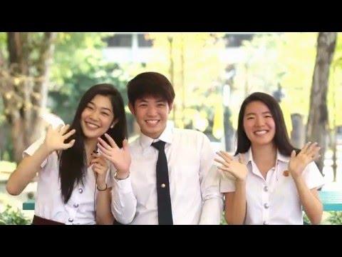 International Studies (ASEAN-China) - IAC
