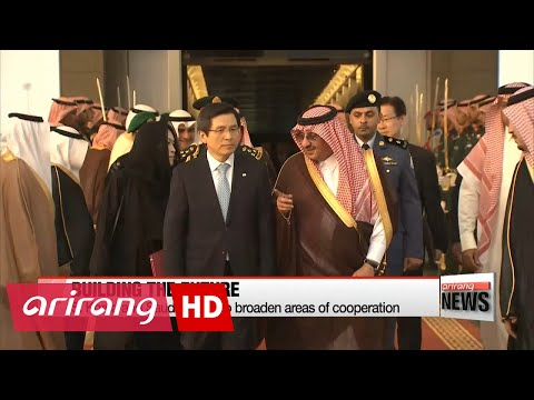 Korea, Saudi Arabia agree to expand cooperation in new fields
