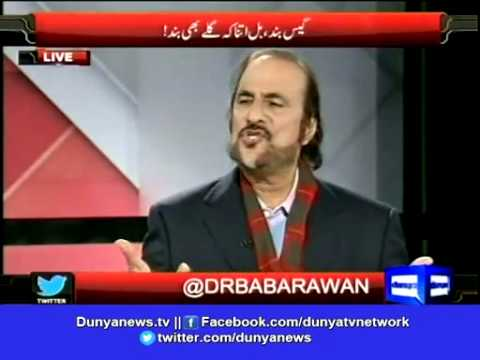 Dunya News   Increased bills and decreasing pressure; gas crisis