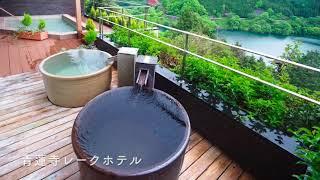 名張の温泉