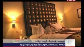 Prime Time News - 06-09-2013 - فيديو جنسي لـ اليسا ميلانو