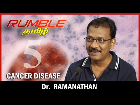 Cancer attacks active and passive smokers equally - Dr. Ramanathan - Rumble தமிழ்.5