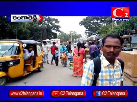 రంగారెడ్డి: కాళిగా దర్శనం ఇచ్చిన  రోడ్లు బస్ డిపోలు  07-08-2018 || C2 TELANGANA