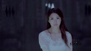 Watch Kara Way video