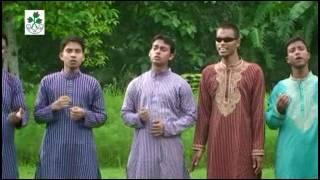 Download খুব সুন্দর একটা নাতে রাসুল 3Gp Mp4
