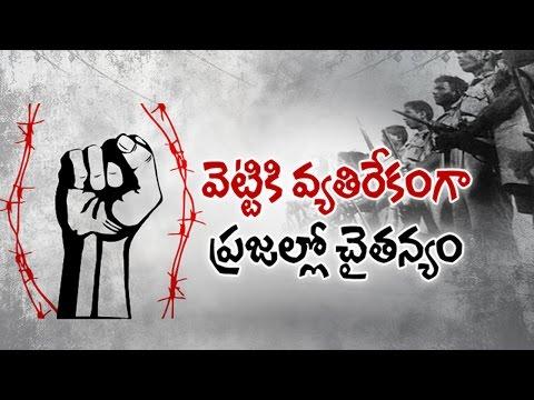 Nalgonda District Role in Telangana Praja Sayudha Poratam : TV5 News