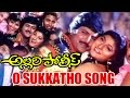 O Sukkatho Song Mohan Babu Songs Allari Police Movie Songs Amani Maalasri mp3