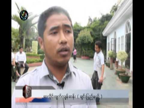 DVB -30-10-2014  ျမန္မာႏိုင္ငံလံုးဆိုင္ရာတိုင္းရင္းသားလူငယ္မ်ားညီလာခံ အၾကိဳညိႈႏႈိင္းအစည္းအေ၀း