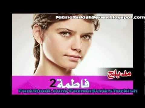 Fatma 2 Turkish Series in Arabic Episode 15 Trailer + How to Watch Episode in Arabic Online