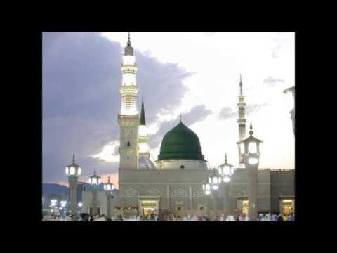 ZAHE MUQADDAR - ORIGINAL NAAT BY QARI WAHEED ZAFAR QASMI