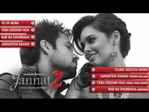 Jannat 2 Music Box
