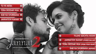 Jannat 2 - Jannat 2 Music Box
