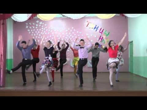 Конкурс танцев mp3